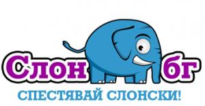 Слон, надуй хобота