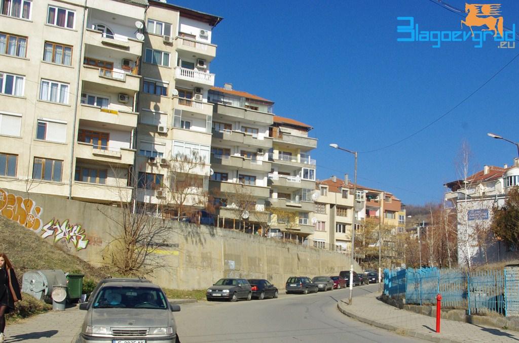 снимка: Blagoevgrad.eu