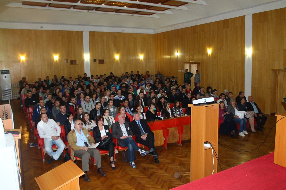 Научна сесия SDSS 2016 - Технически факултет Благоевград3