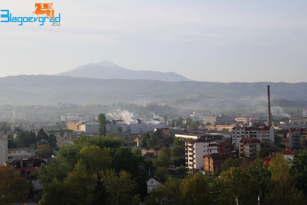 Blagoevgrad Disha