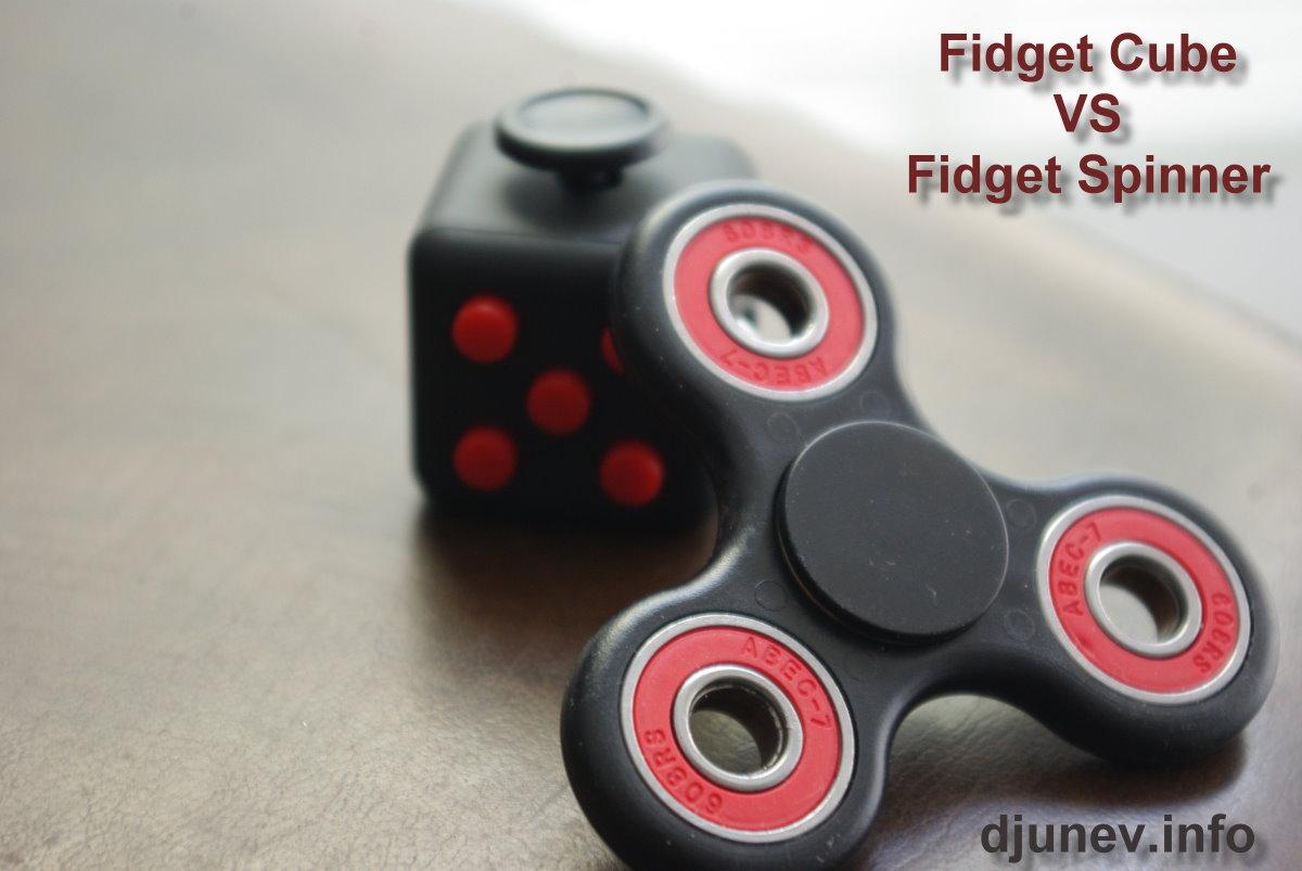 fidget cube vs fidget spinner фиджет куб срещу фиджет спинър сравнение
