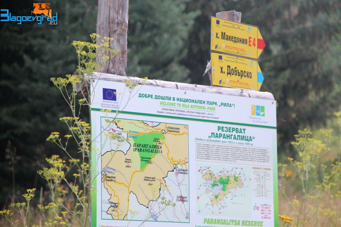 nacionalen park rila3