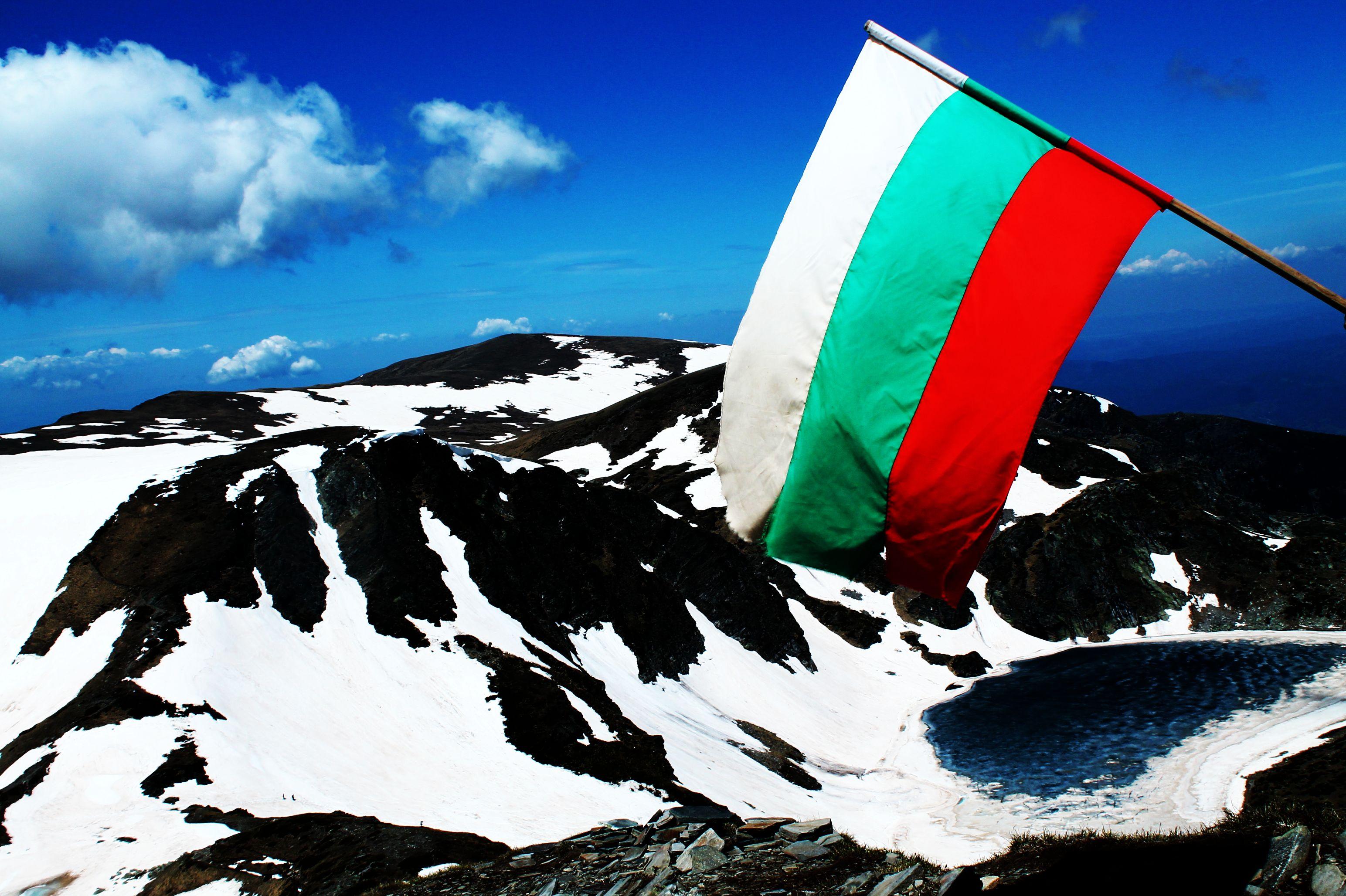 Bulgarian Flag Seven Rila Lakes