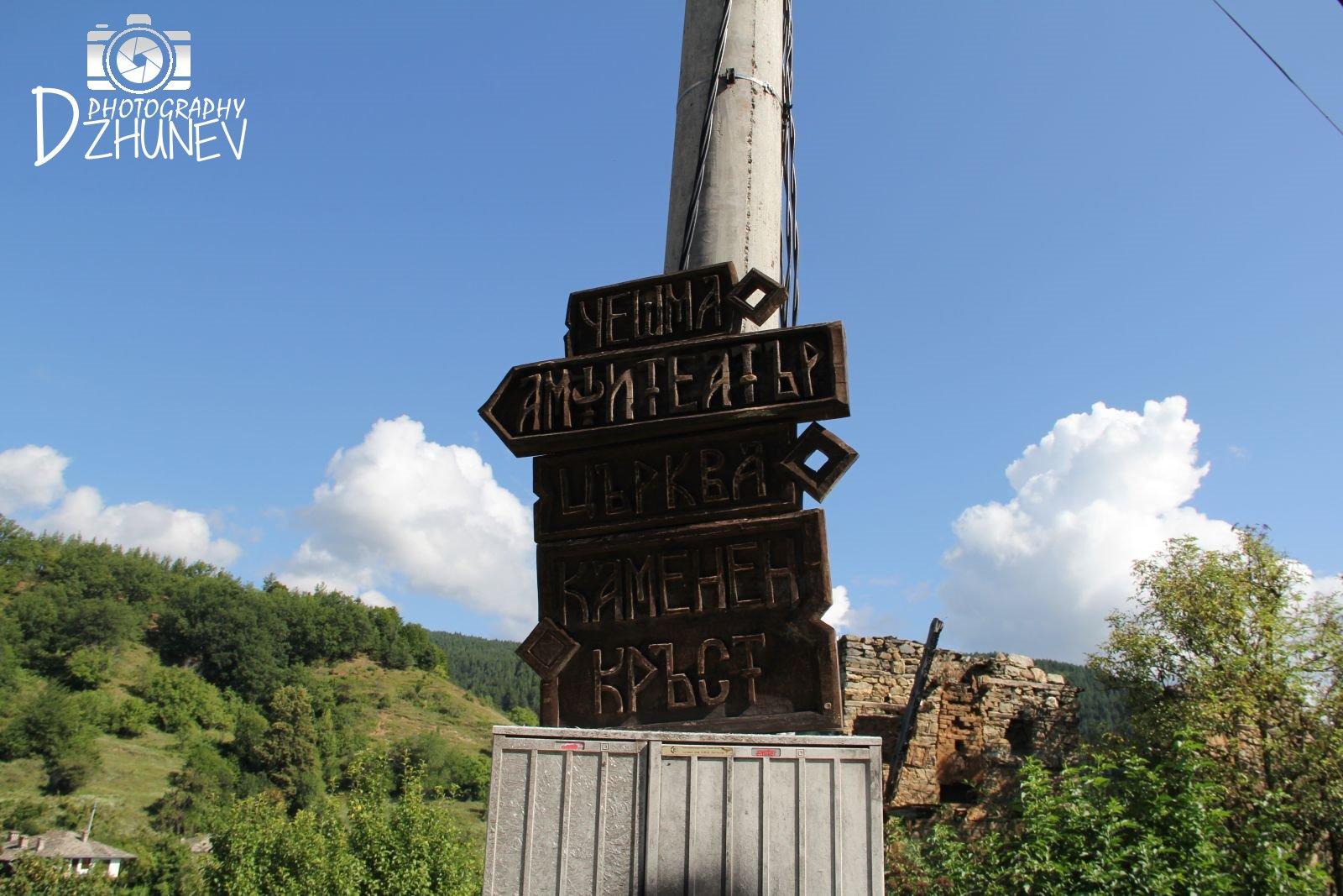 Село Долен - България 2018 (20)